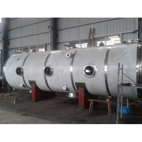 MVR横管降膜蒸发浓缩结晶器
