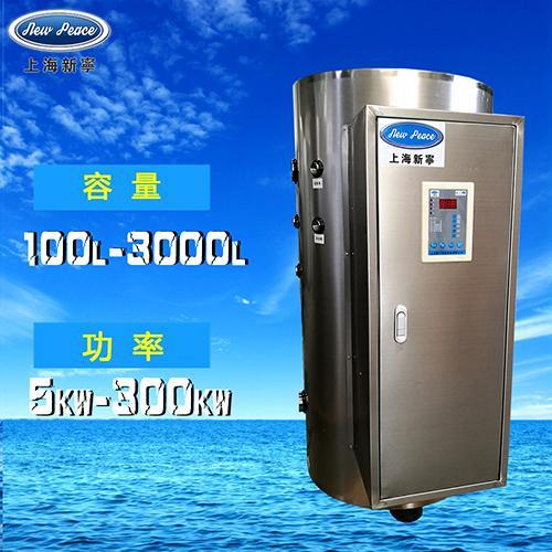 60kw工厂用电热水器