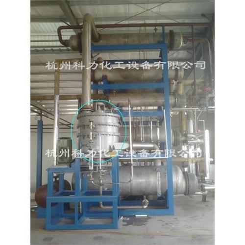 超重力旋转精馏机旋转床精馏系统蒸馏塔精馏超重力精馏机