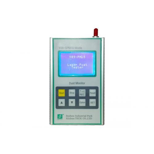 悬浮细颗粒物检测仪(PM10可吸入粉尘检测仪)