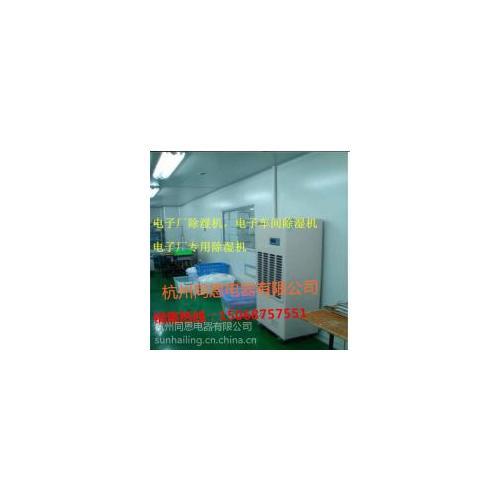 医药仓库干燥除湿机设备