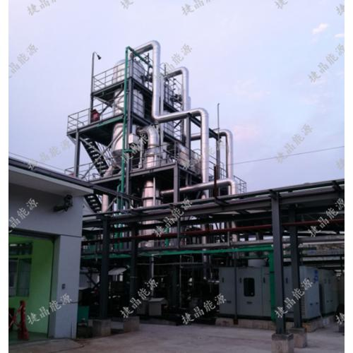 mvr蒸发器 多效蒸发器 废水蒸发器
