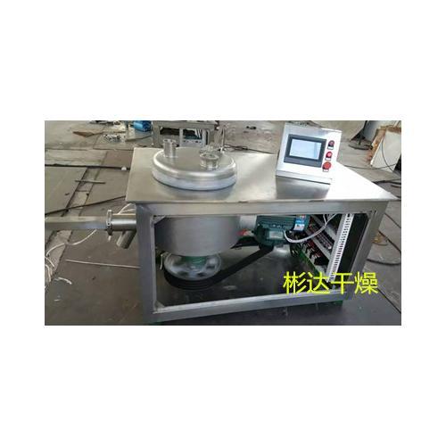 彬達干燥提供醫藥專用高速濕法混合制粒機