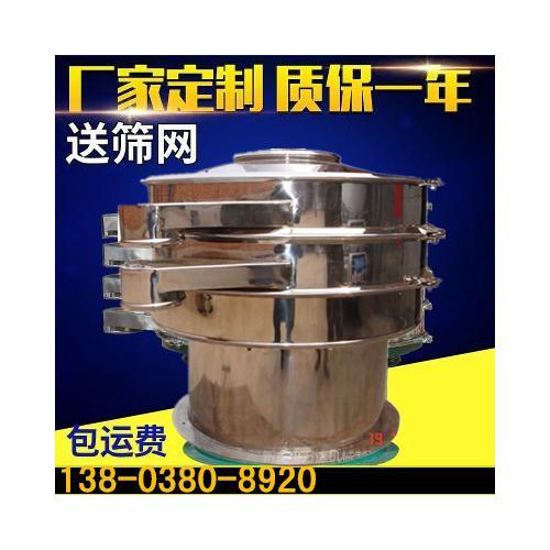 制药机械TS800三次元振动筛分
