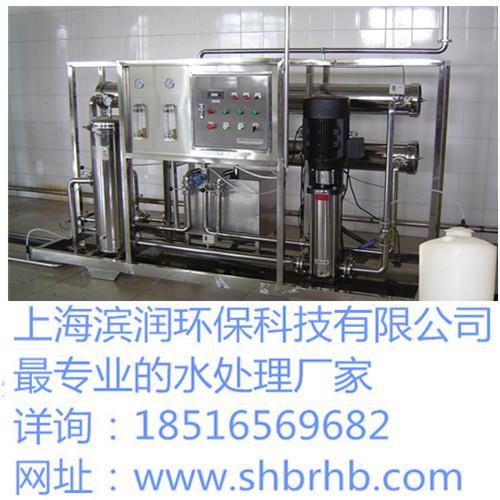 蒸馏水yb体育平台