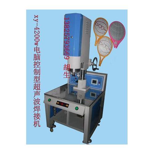 振动摩擦机|热板机|旋熔机