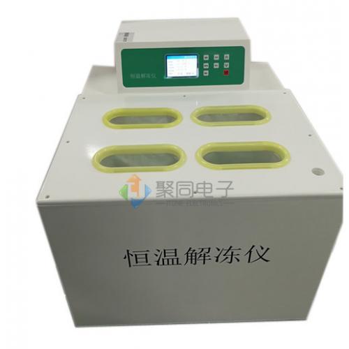 厂家直销6联8联干式融浆机JTRJ-4D全自动恒温解冻仪