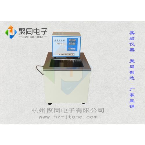 恒温水槽JTSC-20油槽应用领域