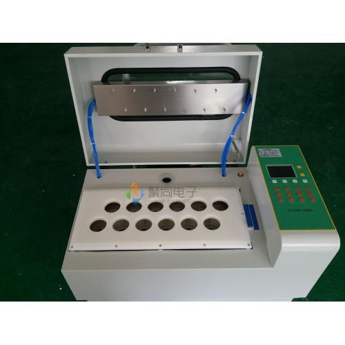 24位全自动氮吹仪样品浓缩仪JTZD-DCY12S