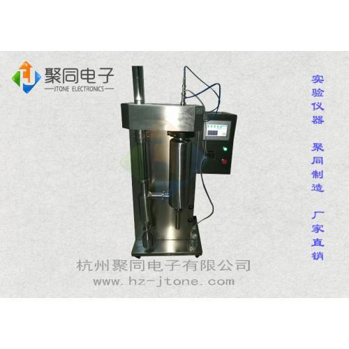 JT-8000Y实验室高温小型喷雾干燥机低温真空不锈钢干燥设