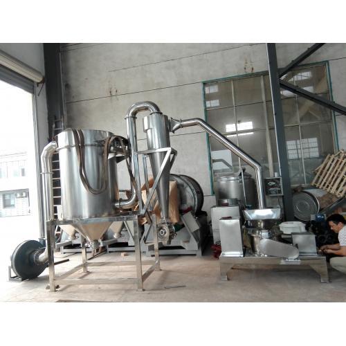 白碳粉碎机