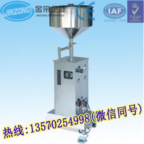 膏体液体灌装机单头不锈钢单头半自动灌装机 半自动灌装机