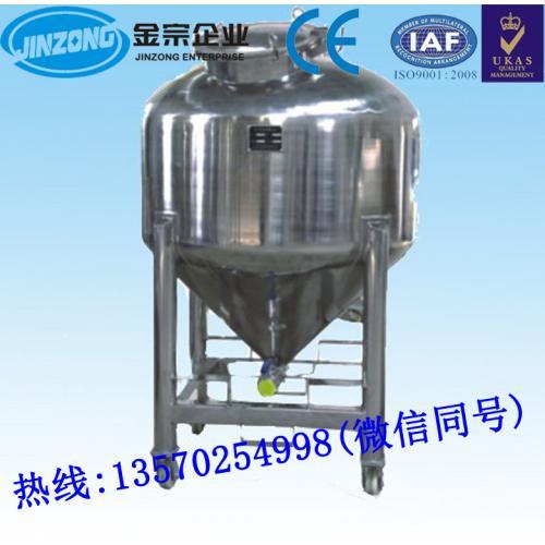 不锈钢储罐 防腐储罐 储运容器 化工容器 运输储罐