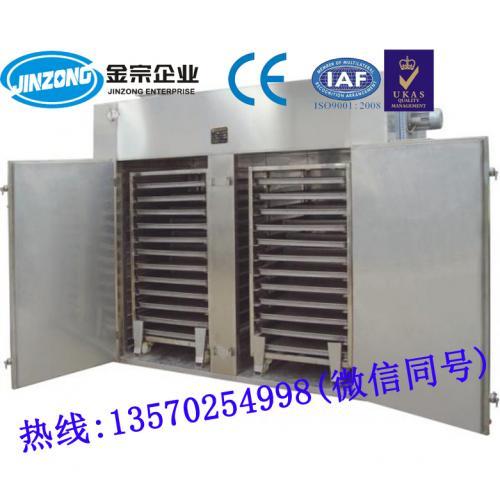热风循环烘箱机