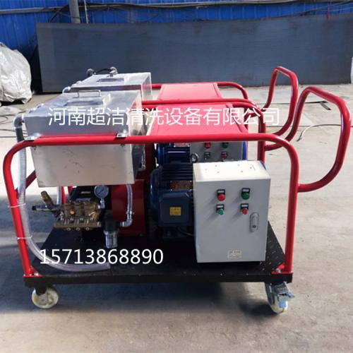 22千瓦電機驅動除銹清洗機