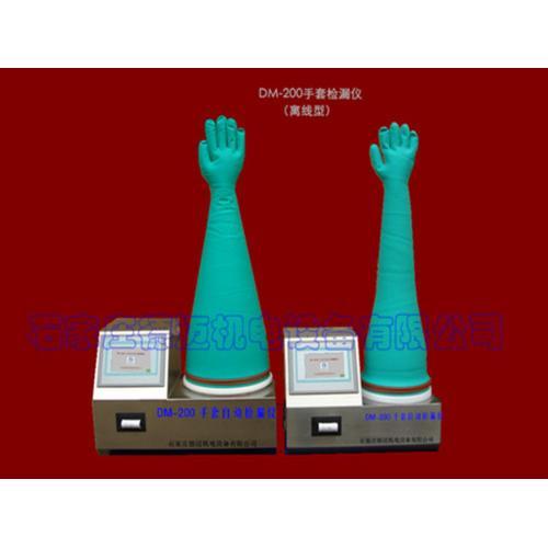促销手套完整性测试仪