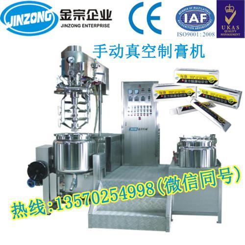 厂家直销 制药膏药机 真空自动乳化机 手动乳化机 制乳品机