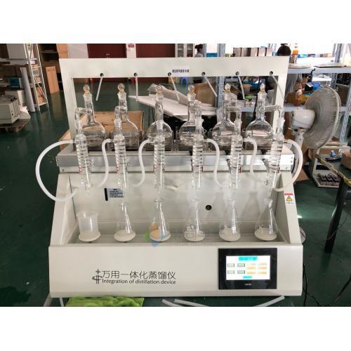 经济型万用一体化蒸馏仪