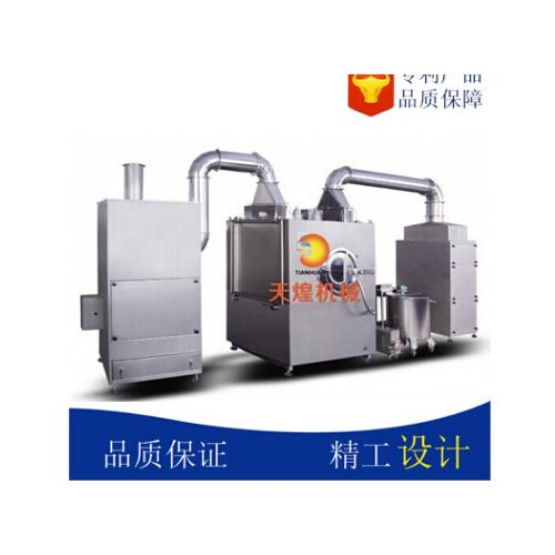 供應流動層包衣機 全自動高效薄膜機 智能糖衣機 片劑制粒設備