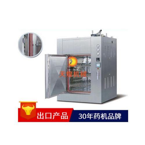 干熱滅菌烘箱 全自動對開門 醫藥玻璃器皿高溫殺菌