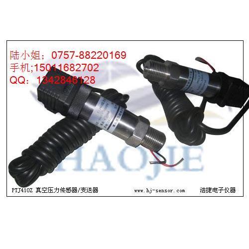 包装机械节电真空压力传感器