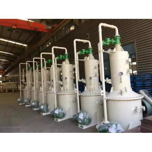 新安江牌环保型水喷射真空泵机组