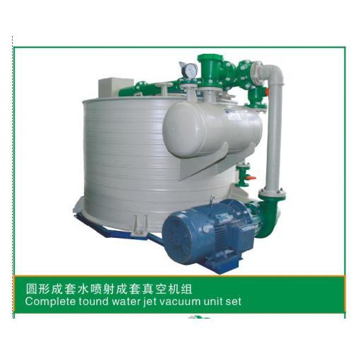 新安江牌工业泵JW-PPH系列水喷射机组