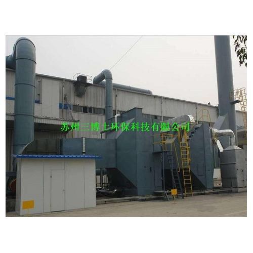 臭氣處理設備 rco催化燃燒