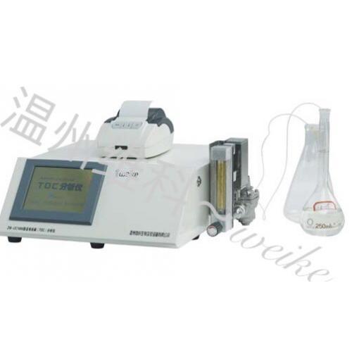 有机碳TOC分析仪
