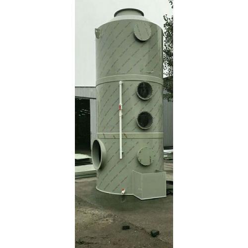 水喷淋净化器