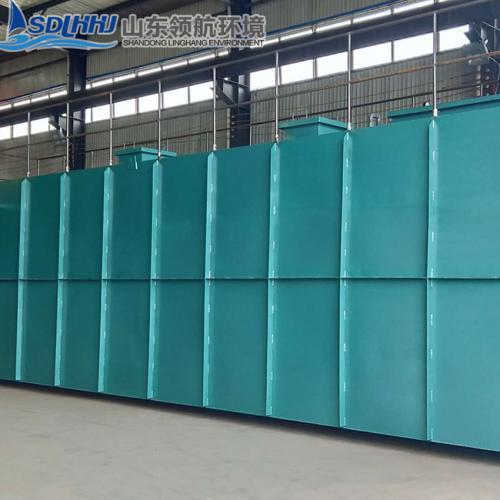 小型废水处理设备厂家