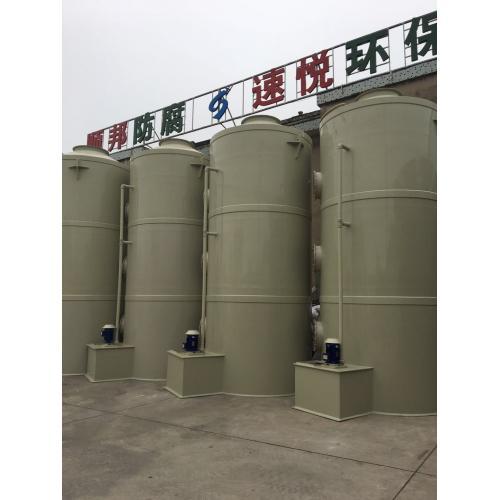 PP喷淋塔、PP废气处理塔、PP酸雾吸收塔