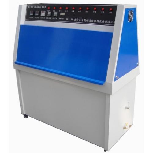 科辉ZN-P UV紫外光耐候试验箱