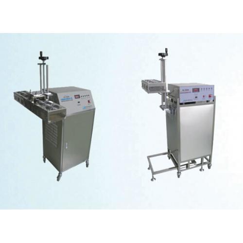 DG型电磁感应铝箔封口机