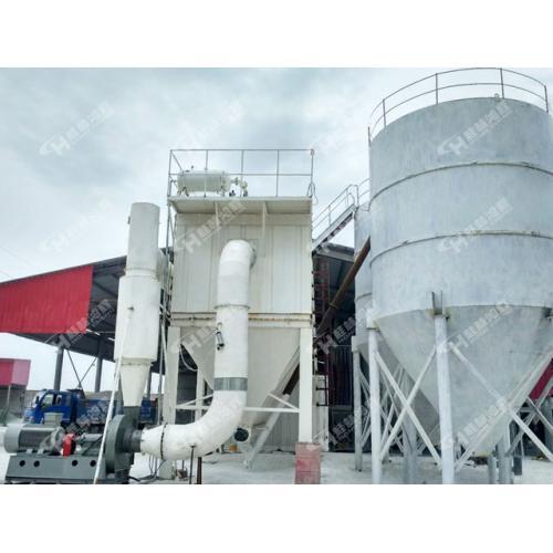 HCH环辊超细磨粉机 高细度磨粉机 超细水泥磨