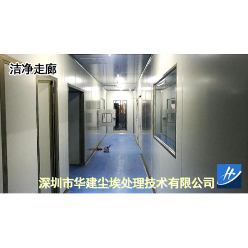 净化车间工程,GMP洁净室设计安装