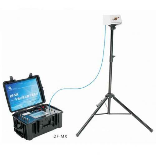雾化过氧化氢灭菌器A/B级洁净室消毒灭菌专用