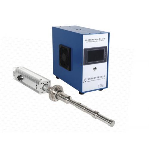 变幅杆超声波|插入式超声波|聚能型超声波污水废水处理设备