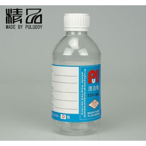 颗粒度净化瓶(取样瓶)