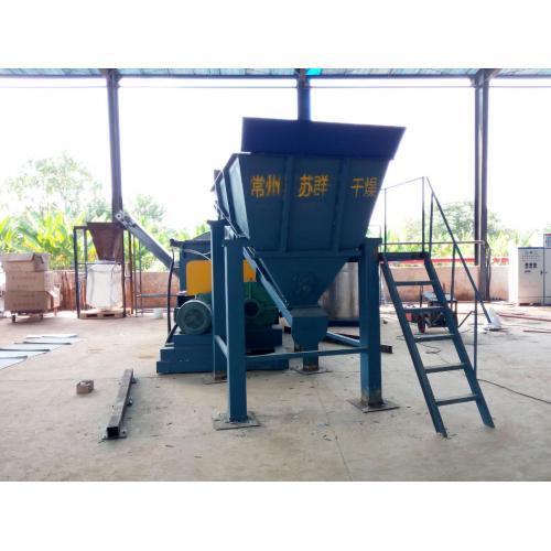 电镀污泥桨叶干燥机、印染污泥、皮革污泥、生活污泥桨叶干燥机