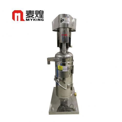 油品净化管式离心机 食用油管式分离机