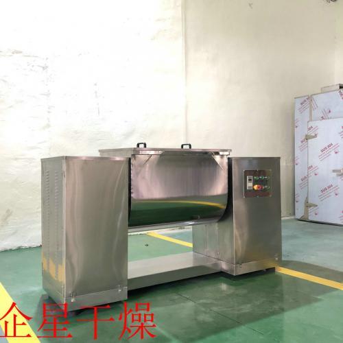 槽型混合机 饲料搅拌混合机