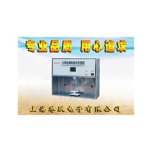 高纯水石英亚沸蒸馏水器