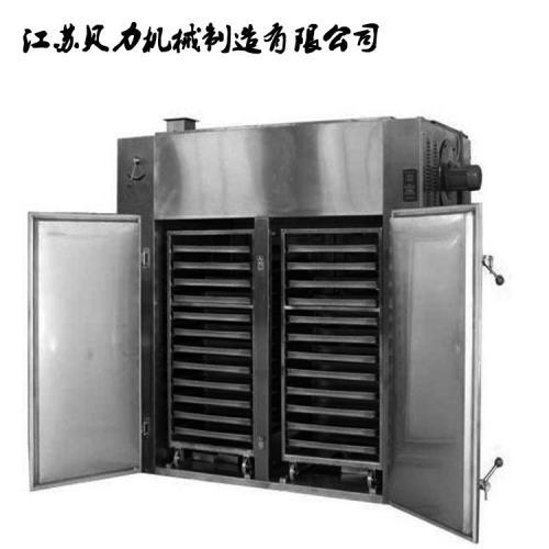 RXH系列热风循环烘箱 不锈钢烘箱 鼓风干燥箱