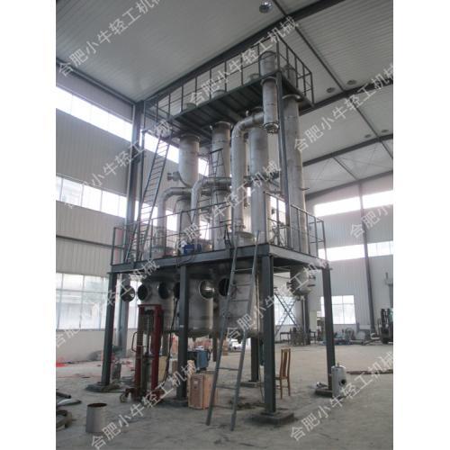 供应三效降膜蒸发器