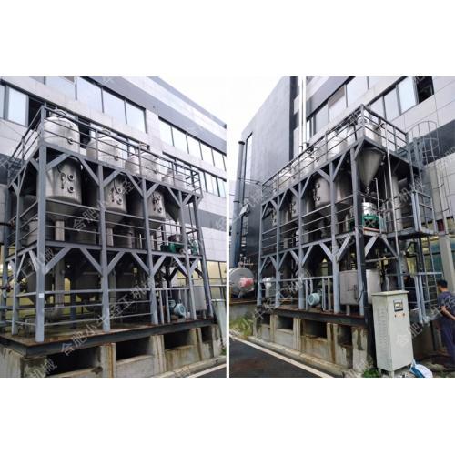 供应含重金属高盐废水蒸发浓缩器