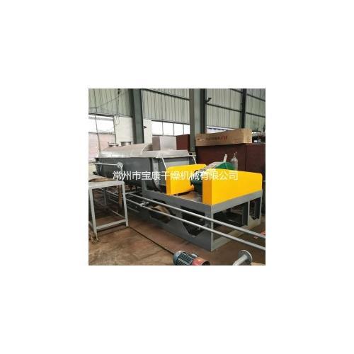宝康专业生产电镀污泥烘干机