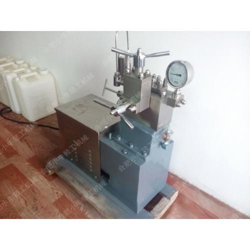 供应实验室小型高压均质机