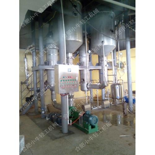 供应双效强制循环蒸发器