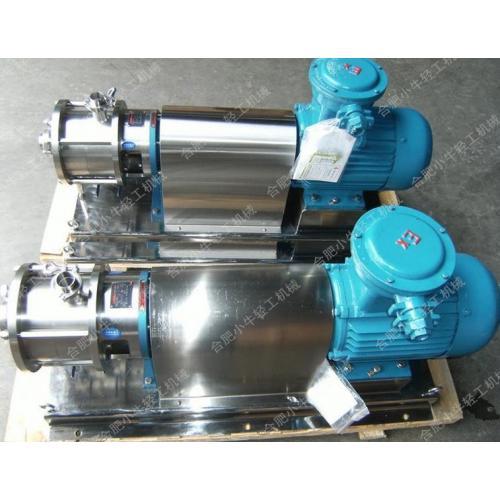供应三级管线式乳化泵